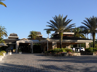 Saddlebrook Preparatory Schoolサドルブルックプレパラトリースクール リゾート